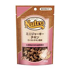 ニュートロ™ アップル入り 玄米・オートミールクッキー