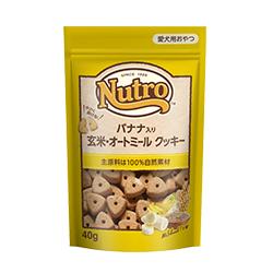 ニュートロ™ バナナ入り 玄米・オートミールクッキー