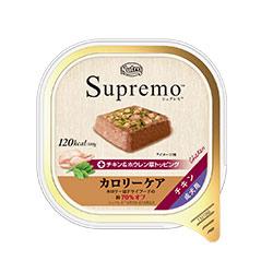 シュプレモ™ カロリーケア チキン 成犬用 トレイ